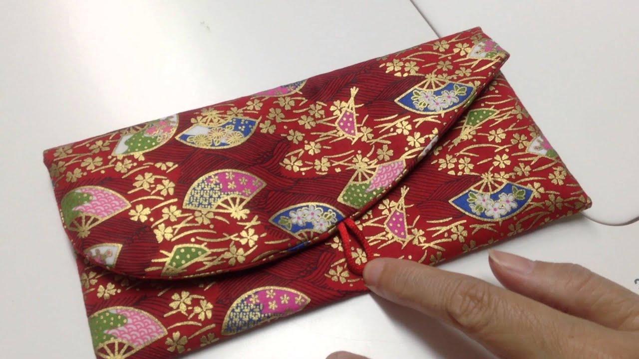 紅包袋製作4   Doovi