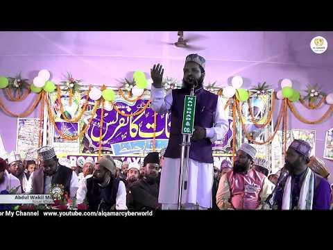 Abdul Wakil Mobarakpuri ने फिर पुरे मजमे को रुला दिया ॥ Dhundhte Dhundhte Is Dahar Me Thak Jaaoge