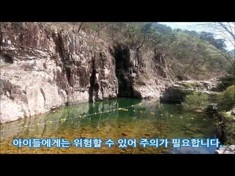 문경 쌍용계곡 - 물놀이명소 1