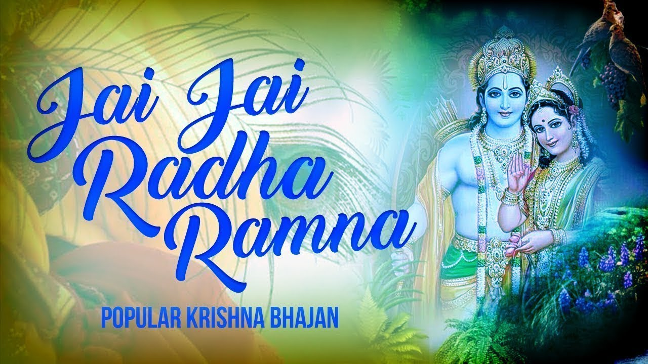 Jai Jai Radha Ramna | Popular Krishna Bhajan | Lord Krishna Songs | Very  Beautiful Song