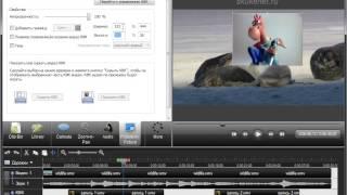 Camtasia Studio 7 - Видеоурок 16 - Редактирование видео с веб камеры. Editing videos