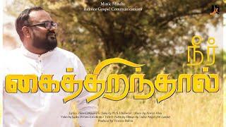 Neer Kaithiranthaal |Ebenezer |Latest Worship Song | Official Music Video| 4K