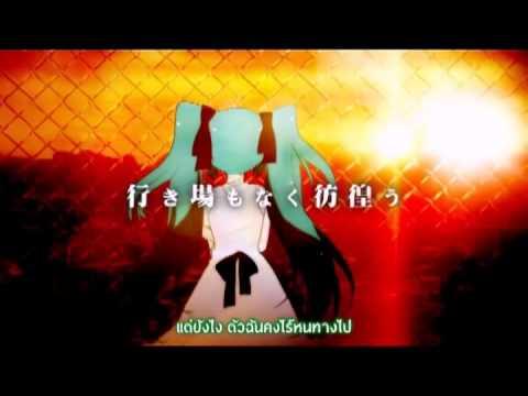 ReAct Thai ver.