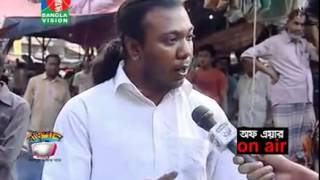 Funny Bangla News