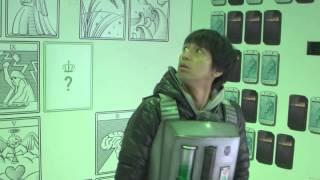 http://kaihoseyo.jp/