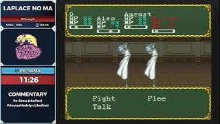 Laplace no Ma by Pa-Sama in 1:12:44 - Frame Fatales 2019