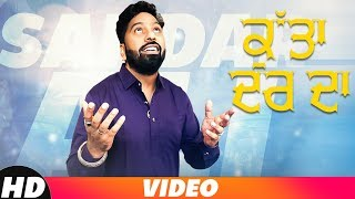Kutta Dar Da (Full Video) | Sardar Ali | Latest Punjabi Song 2018 | Speed Records