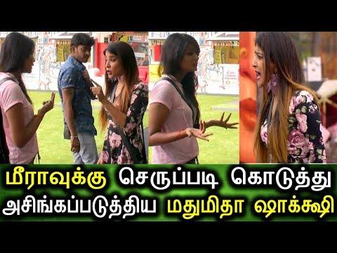 Repeat Bigg Boss Tamil | 26th July 2019 Promo 3 | Bigg Boss Tamil 3