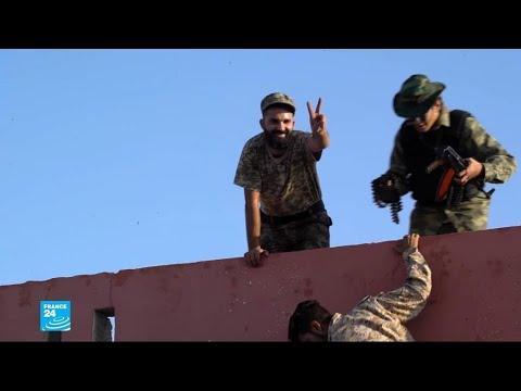 فرانس24 تعرض الوثائقي الحصري -ليبيا.. العبور إلى الجحيم-  - نشر قبل 2 ساعة