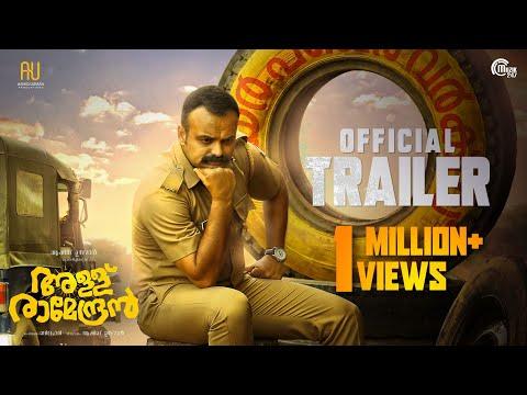Allu Ramendran 4K Trailer   Kunchacko Boban   Shaan Rahman   Ashiq Usman Productions   Official