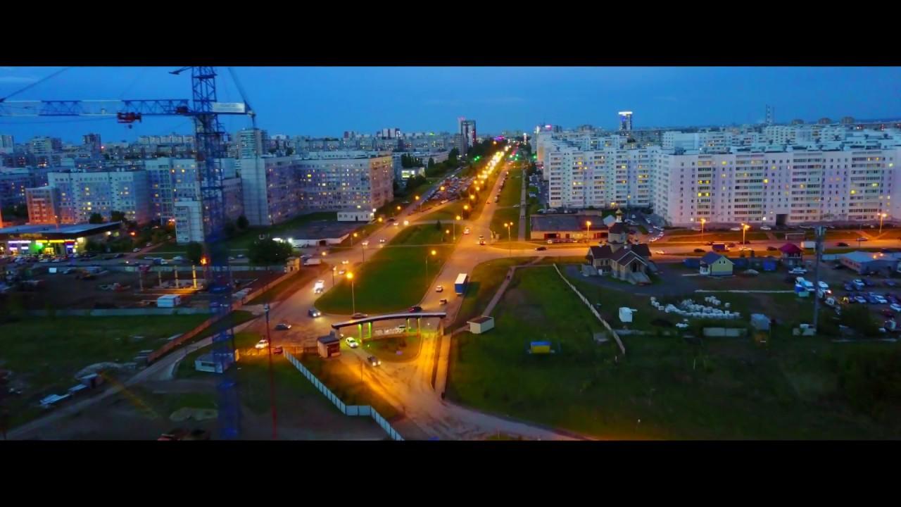 Вечерний город Набережные Челны - YouTube
