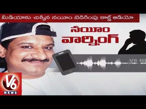 Nayeem Phone Conversation Released | Warns Merchant For Money | V6 News