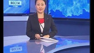Вести Бурятия  20 35  Эфир от 05 11 2014