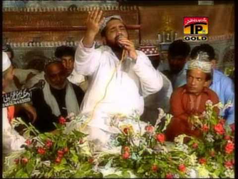 Uth Maa Kar Challiye by Qari Shahid Mehmood
