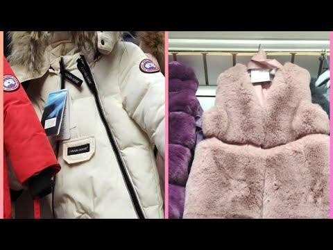 Москва. Рынок Садовод, детские зимние куртки, оптом и в розницу