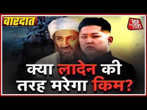 Vardaat: Sleepless Nights For Kim Jong-un
