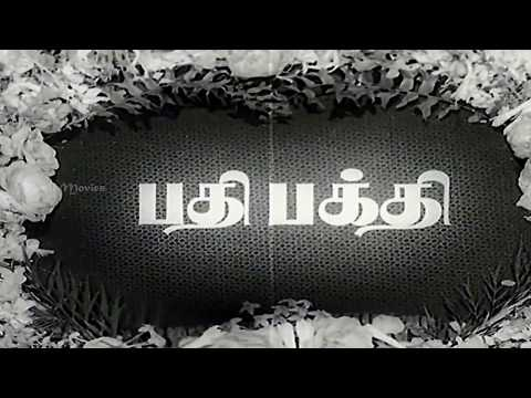 Pathi bakthi Full Movie HD