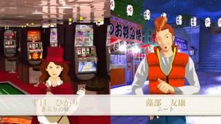 (Trailer)(予告編) 名探偵キラリ 〜全滅系クローズドサークル(仮)〜
