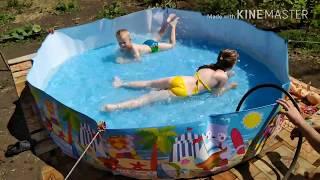 Наши будни. Детки-конфетки. Купили бассейн,его обзор.