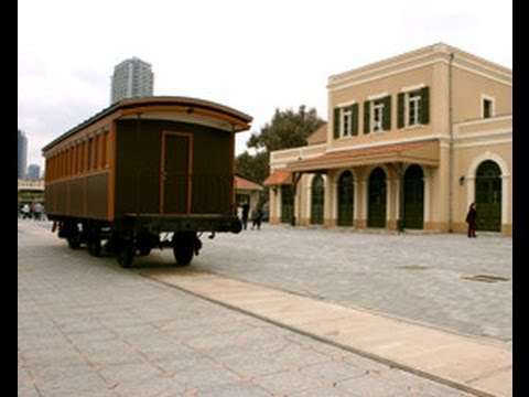 Jaffa Railway Station - Complex of cultural and leisure and history (Mitcham Hatachan)