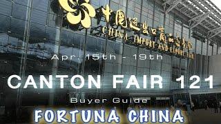 CANTON FAIR 121 Кантонская Ярмарка 121 сессия 1 часть china промышленное оборудование Китай выставка