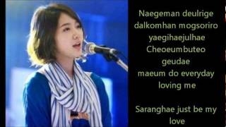 Heartstring The day we fell in love lyrics
