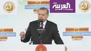 أردوغان يتوعد أوروبا.. ما بعد 16 أبريل ليس كما قبله