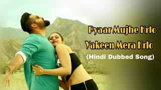 Jnr NTR Hindi Dubbed Song Family Ek Deal