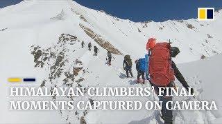 Doomed Himalayan climbers' final moments captured on camera