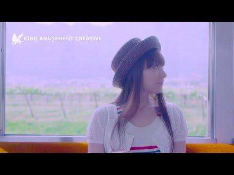 堀江由衣「夏の約束」Music Video