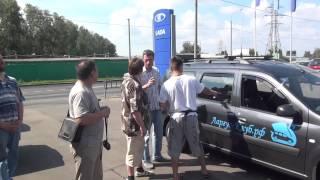 видео Кредит - Форум Клуба Рено Дастер / Renault Duster Club
