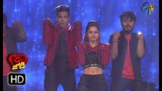 Kanha and Keshavi Performance | Dhee Jodi | 7th November 2018 | ETV Telugu
