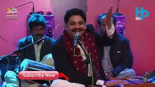 Download Video Tattiya main Gharoka | Rajab Faqeer | Shaikh Ayaz | Ayaz Melo 2018 MP3 3GP MP4