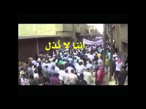 الثورة السورية ستنتصر