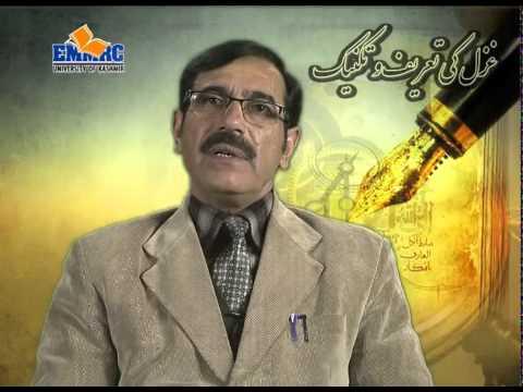 Urdu Gazal ki Tareef our Takneek