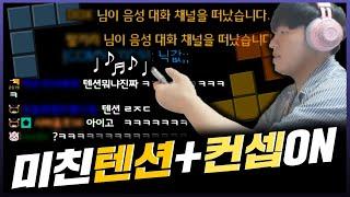 [오버워치] ㅌㅌㄹㅅ|류제홍