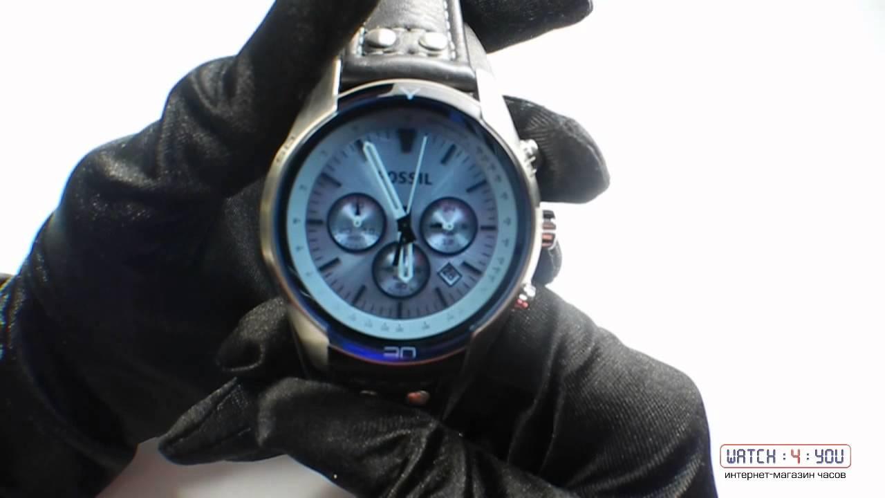 Вы можете купить наручные часы fossil по выгодной цене в интернет магазине bestwatch. Наручные часы fossil – цены, фото, характеристики, обзоры.