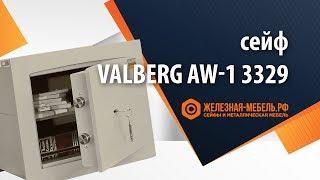 Обзор сейфа Valberg AW-1 3329