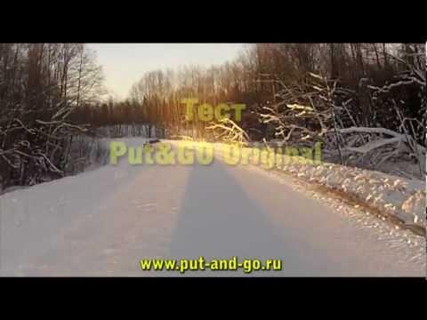 Put&Go РОССИЯ. Итальянцы в России. Зимний тест.