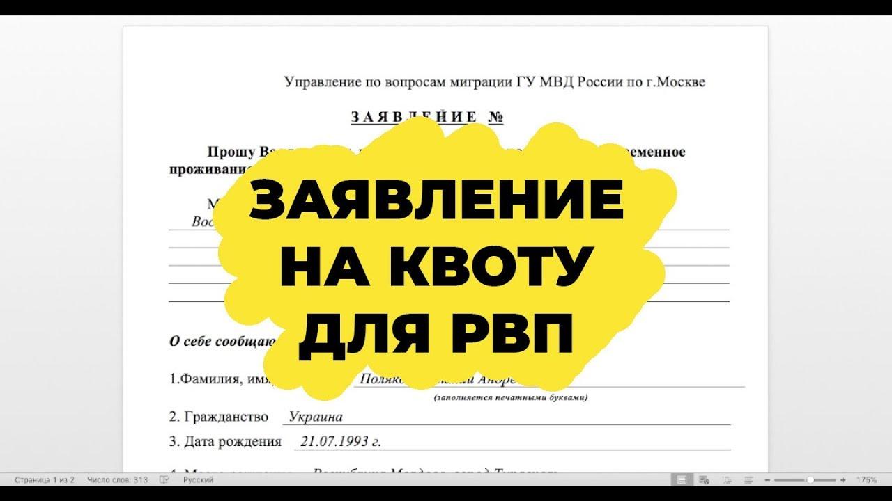 Где занять 500 тысяч рублей