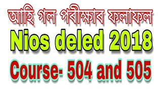 #nios #deled NIOS deled result 2018 course 504 and 505