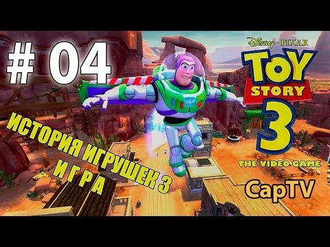 [PSP] Toy Story/История игрушек - Полное прохождение #1 (люблю такие игры)