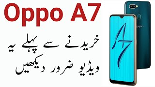 Top Reasons not to Buy Oppo A7