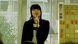 棋士会将棋フェステバル 2010 in 東京 その10