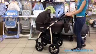 Коляска дитяча ''Verdi Sonic'' 3 в 1