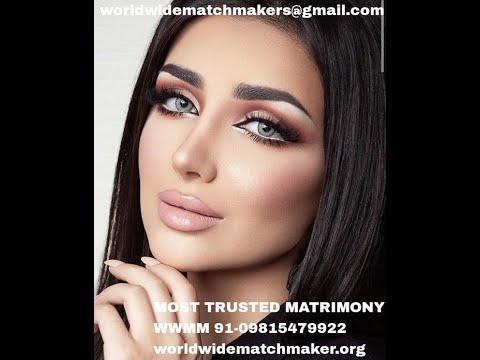 Muslim Islam Matrimony/ISLAM MATCHMAKING/MUSLIM MATRIMONIAL/ from YouTube · Duration:  7 minutes 21 seconds