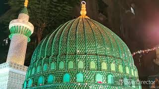 Eid miladun Nabi Mumbai watch minimum one time 21/11/2018