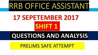 IBPS RRB Office Assistant Exam Analysis (Prelims) 2017: 17th Sep- Shift 1 2017 Video