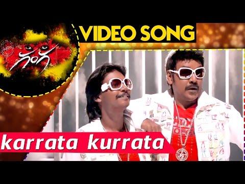 Ganga (Muni 3) Full Video Songs || Karrata Kurrata Song || Raghava Lawrence, Nitya Menon, Taapsee