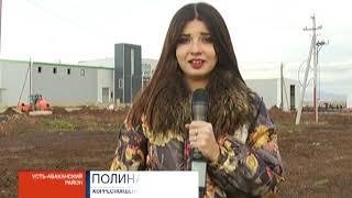 Новости РТС 19 10 2018